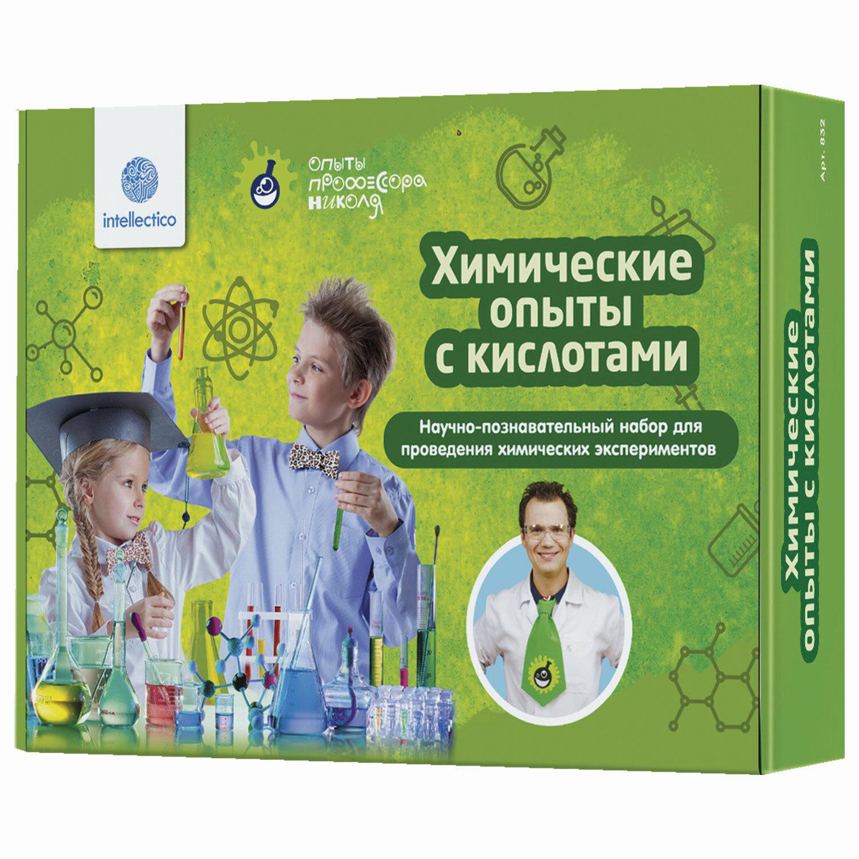 """Набор для экспериментов """"Химические опыты с кислотами"""", INTELLECTICO, 832"""