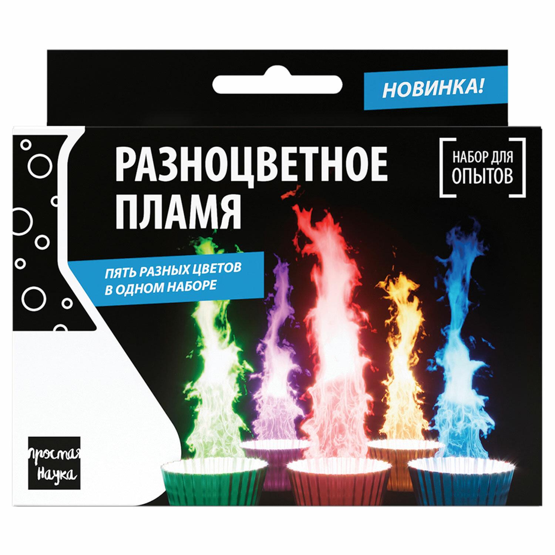 """Набор для опытов """"Эксперимент в коробочке. Разноцветное пламя"""", ПРОСТАЯ НАУКА, Bbox-0820"""