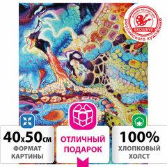 """Картина по номерам 40х50 см, ОСТРОВ СОКРОВИЩ """"Поток тягучей плазмы"""", на подрамнике, акрил, кисти, 662897"""
