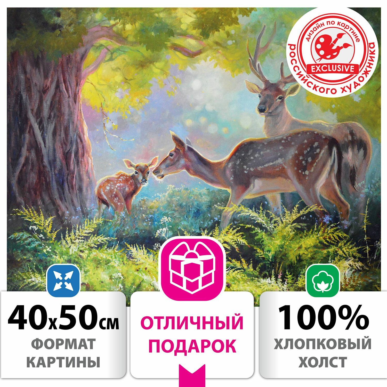 """Картина по номерам 40х50 см, ОСТРОВ СОКРОВИЩ """"Не бойся, малыш!"""", на подрамнике, акрил, кисти, 662900"""