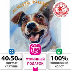 """Картина по номерам 40х50 см, ОСТРОВ СОКРОВИЩ """"Любите жизнь!"""", на подрамнике, акрил, кисти, 662901"""