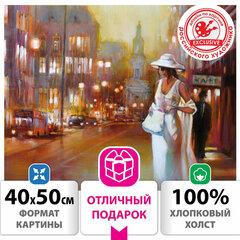 """Картина по номерам 40х50 см, ОСТРОВ СОКРОВИЩ """"Огни большого города"""", на подрамнике, акрил, кисти, 662910"""