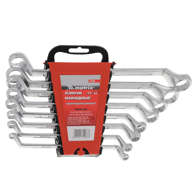 Набор ключей накидных 6-22 мм, 8 шт., MATRIX, CrV, хромированные, пластиковый держатель с подвесом, 15332