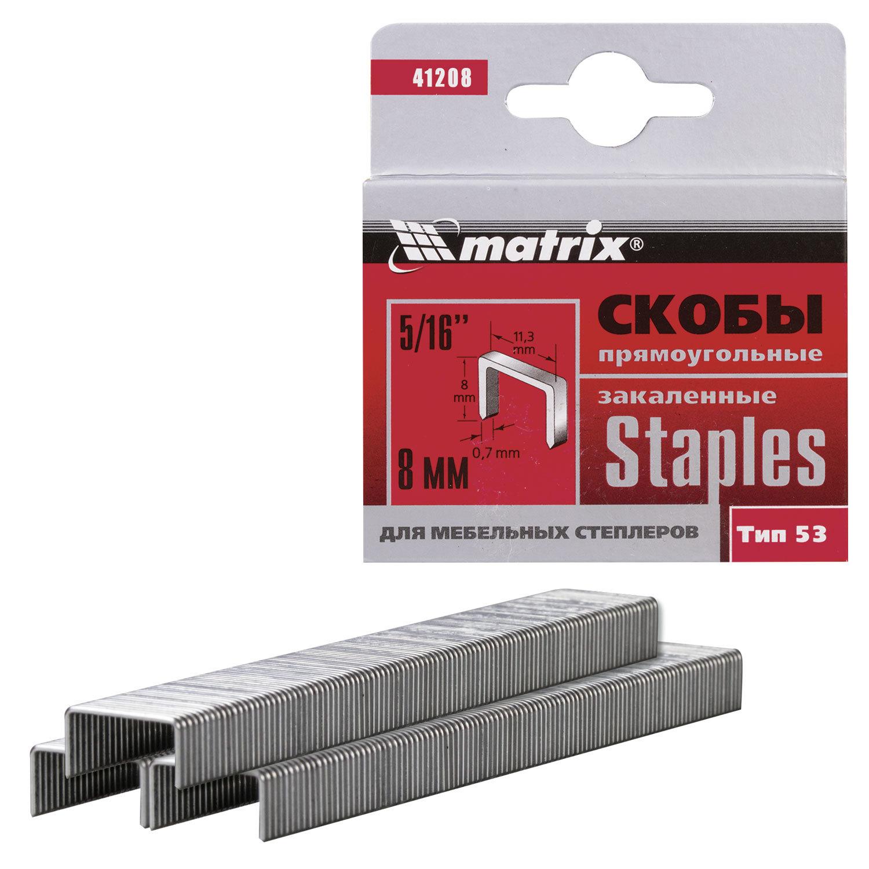 """Скобы для степлера мебельного, тип 53, 8 мм, MATRIX """"MASTER"""", закаленные, количество 1000 шт., 41208"""