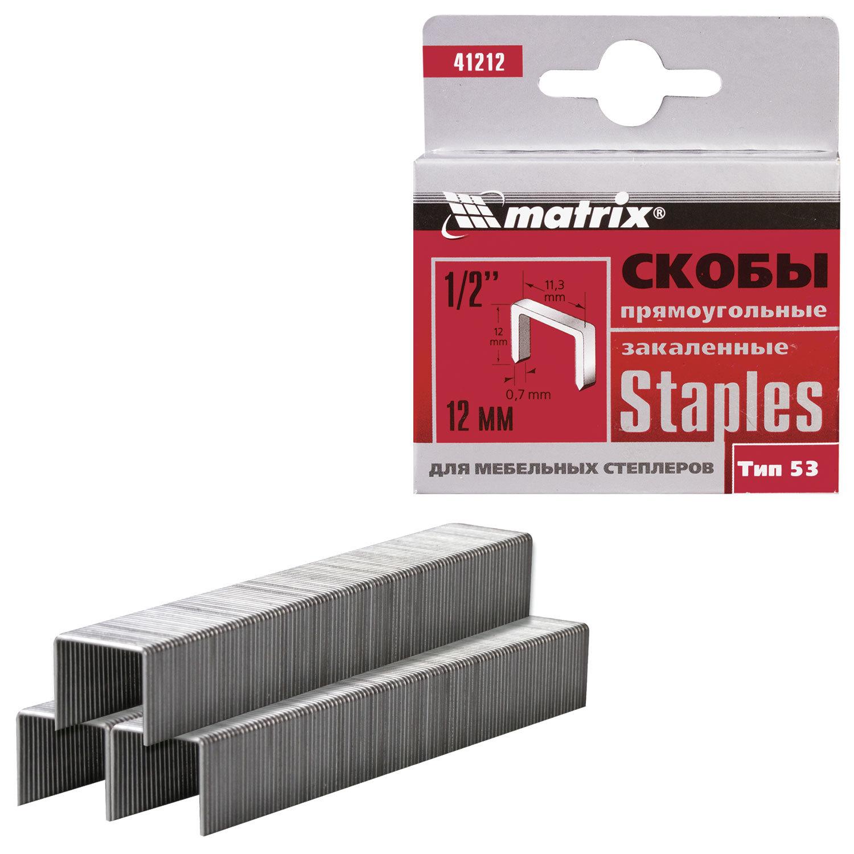 """Скобы для степлера мебельного, тип 53, 12 мм, MATRIX """"MASTER"""", закаленные, количество 1000 шт., 41212"""