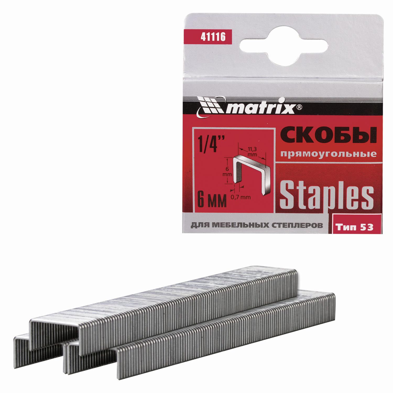Скобы для степлера мебельного, тип 53, 6 мм, MATRIX, количество 1000 шт., 41116