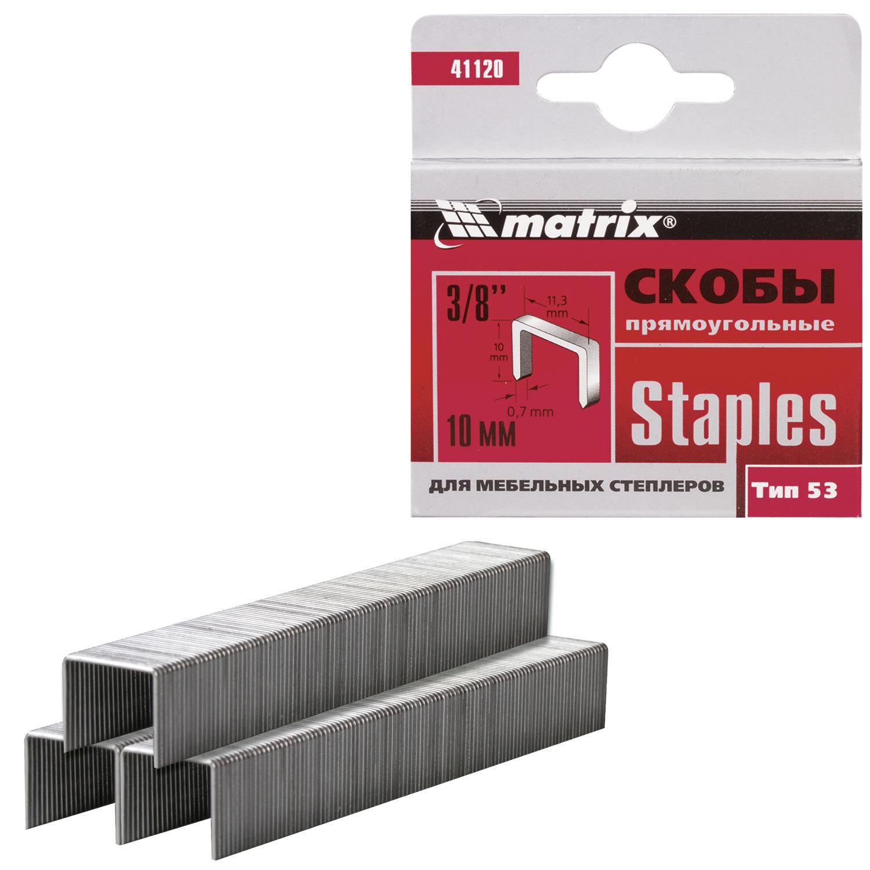 Скобы для степлера мебельного, тип 53, 10 мм, MATRIX, количество 1000 шт., 41120
