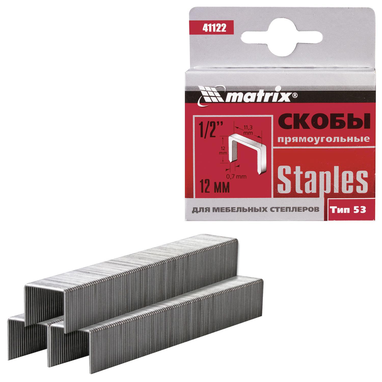 Скобы для степлера мебельного, тип 53, 12 мм, MATRIX, количество 1000 шт., 41122