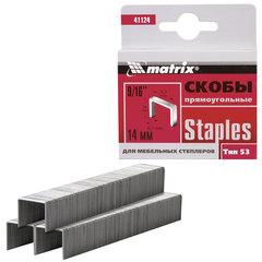Скобы для степлера мебельного, тип 53, 14 мм, MATRIX, количество 1000 шт., 41124