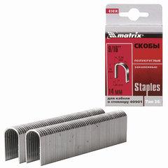 """Скобы для степлера мебельного, тип 36, 14 мм, MATRIX """"MASTER"""", закаленные, количество 1000 шт., 41414"""