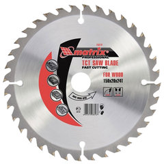 Пильный диск по дереву, 160х20 мм, 48 зуба + кольцо, 16/20, MATRIX Professional, 73212